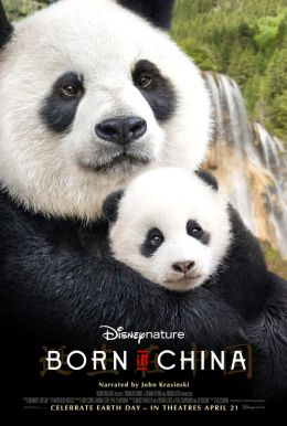 Born In China HD Trailer