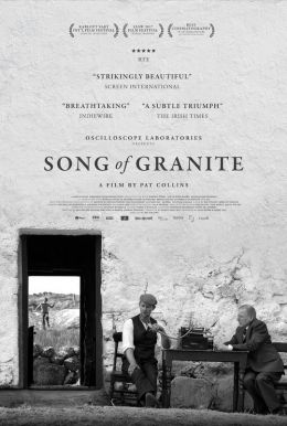 Song of Granite HD Trailer
