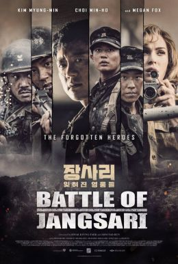 Battle Of Jangsari Poster