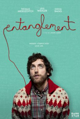 Entanglement HD Trailer