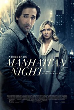 Manhattan Night HD Trailer