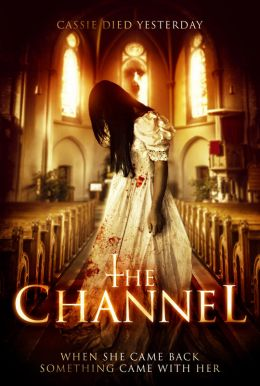 The Channel Poster