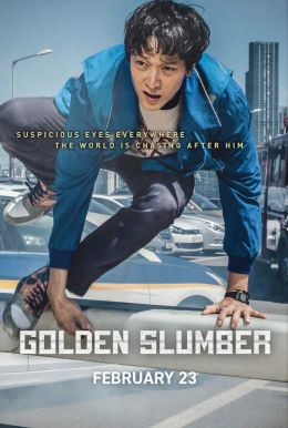 Golden Slumber HD Trailer