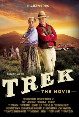 Trek: The Movie Poster
