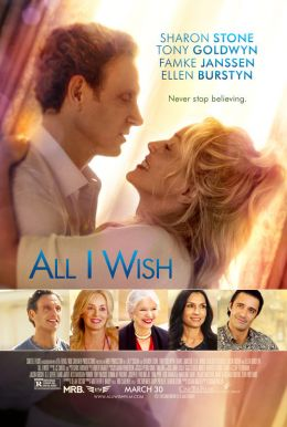 All I Wish HD Trailer