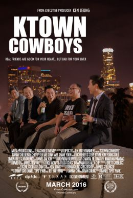 Ktown Cowboys HD Trailer