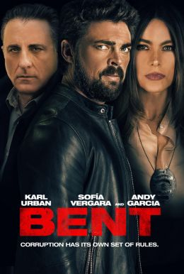 Bent HD Trailer