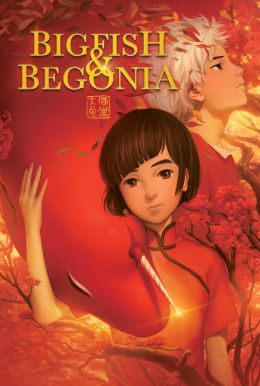 Big Fish & Begonia HD Trailer