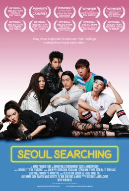 Seoul Searching HD Trailer