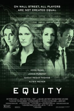 Equity HD Trailer