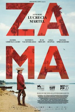Zama HD Trailer