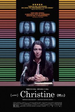 Christine HD Trailer
