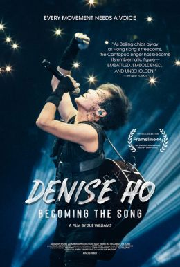 Denise Ho: Becoming The Song Poster