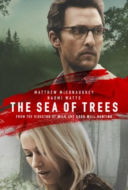 The Sea of Trees HD Trailer