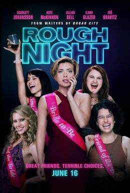 Rough Night HD Trailer