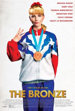 The Bronze HD Trailer