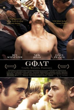 Goat HD Trailer