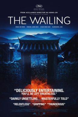 The Wailing HD Trailer