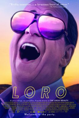 Loro HD Trailer