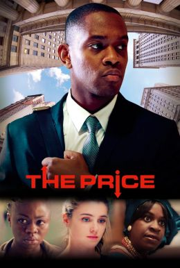 The Price HD Trailer