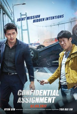 Confidential Assignment HD Trailer