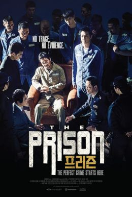 The Prison HD Trailer