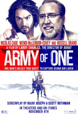 Army of One HD Trailer