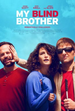 My Blind Brother Poster