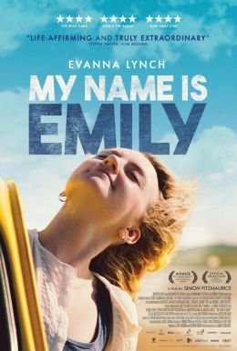 My Name Is Emily HD Trailer