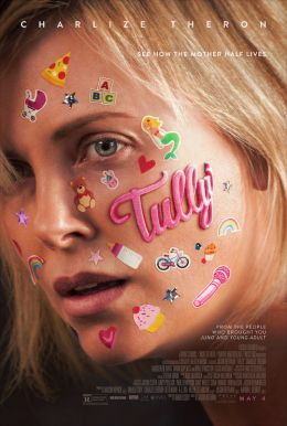 Tully HD Trailer
