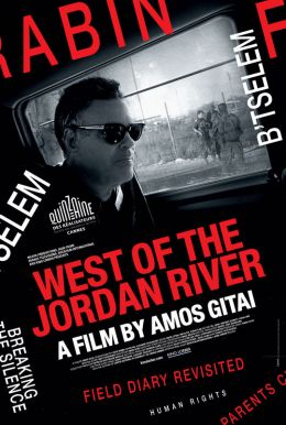 West of the Jordan River Poster