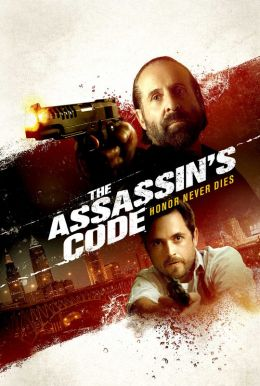 The Assassin's Code HD Trailer