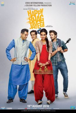 Happy Bhag Jayegi HD Trailer
