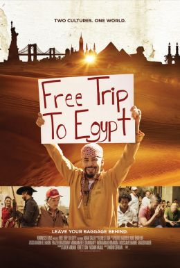 Free Trip To Egypt HD Trailer
