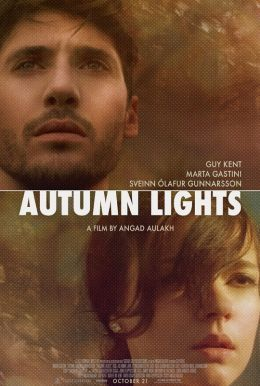 Autumn Lights HD Trailer