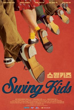 Swing Kids HD Trailer