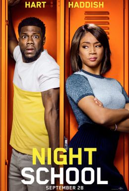 Night School HD Trailer