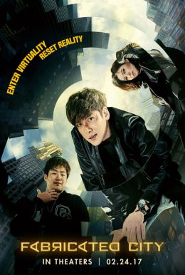 Fabricated City HD Trailer