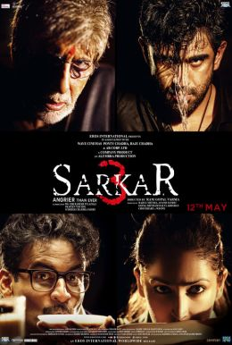 Sarkar 3 HD Trailer