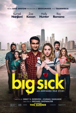 The Big Sick HD Trailer