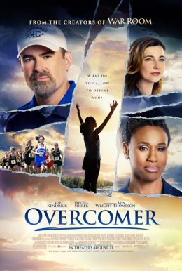 Overcomer HD Trailer