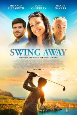 Swing Away HD Trailer