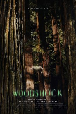 Woodshock HD Trailer
