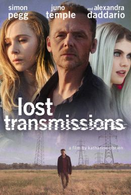 Lost Transmissions HD Trailer