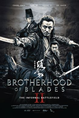 Brotherhood of Blades 2 HD Trailer
