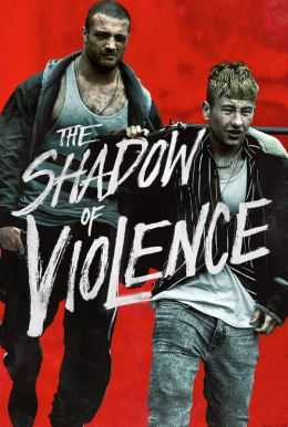 The Shadow Of Violence HD Trailer