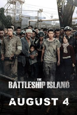 The Battleship Island HD Trailer