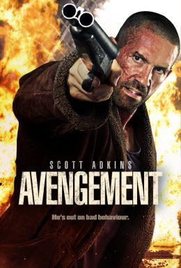 Avengement HD Trailer