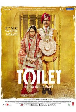 Toilet: Ek Prem Katha HD Trailer