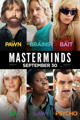 Masterminds HD Trailer